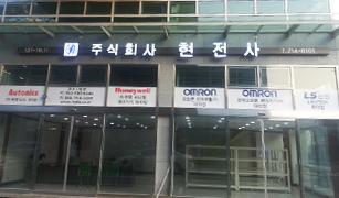 천안 사무소
